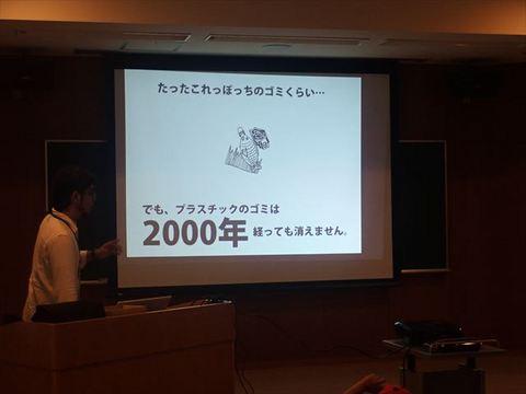 P6120014_R.JPG
